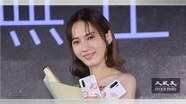 余文樂想生二寶 妻王棠云笑應:會生但隨緣 - 大紀元 - YouTube