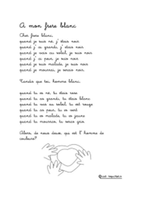 caro amico testo poesia a mon frere blanc il piccolo mondo di lial 236
