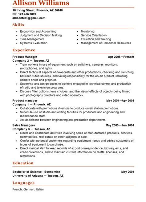 top 8 erp functional consultant resume sles
