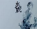 浪人劍客 - Google Search | CONQUER | Samurai art、Vagabond manga、Manga anime