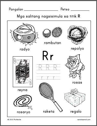 titik   images st grade worksheets kindergarten