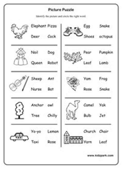 printable picture puzzle worksheetskindergarten teachers