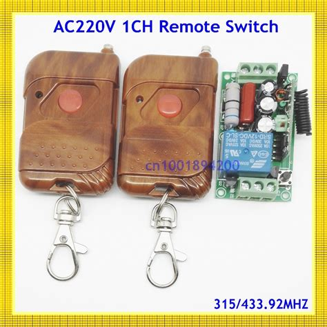 Channel Wireless Relay Remote Control Switch