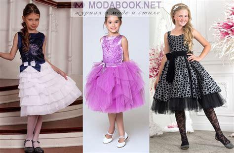 Платье на новый год в Москве. Сравнить цены купить потребительские товары на маркетплейсе