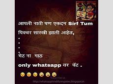 Whatsapp Funny Hindi Jokes whatsapp jokes images 2016