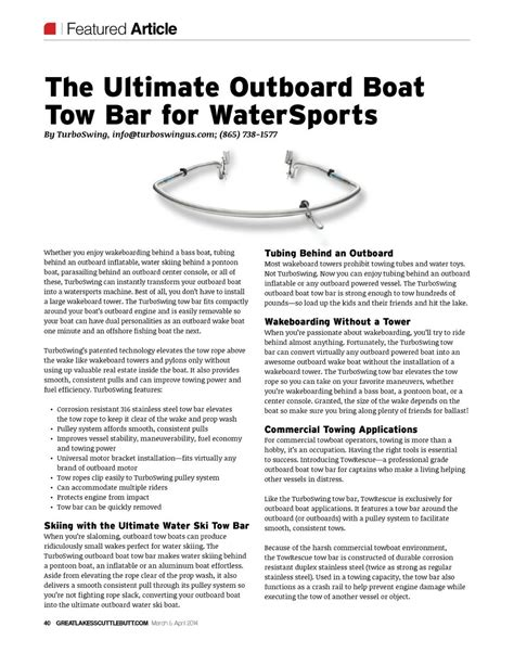 Tow Boat Gear by Turbo Swing Outboard Boat Tow Bar For Boat