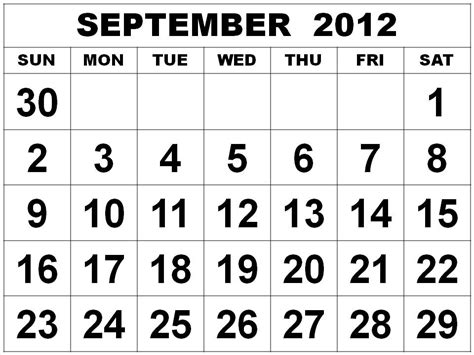 Free Is My Life Freeismylife September 2012 Calendar