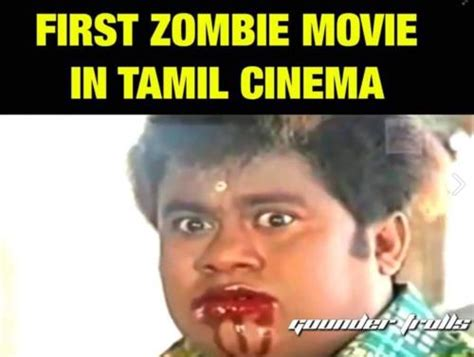 Tamil Memes - tamil memes latest content page 39 jilljuck ramarajan replacement found