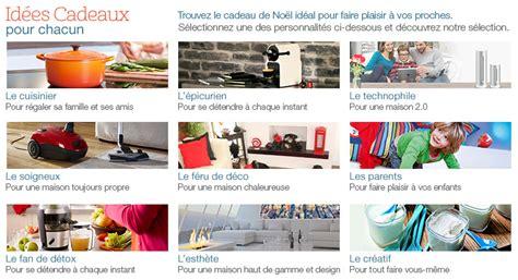 cuisine noel 2014 amazon fr guide de noël 2014 cuisine et maison cuisine