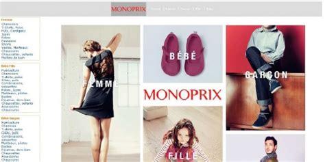 monoprix si鑒e social informations sur marketing digital fr madig marketing