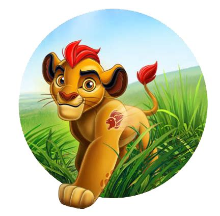 exclusive class rock roar lion guard