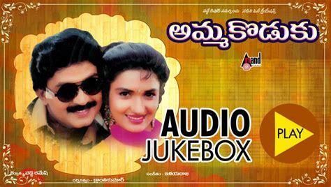 All Ilayaraja Telugu Songs Free Download