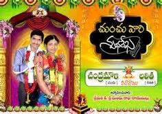 wedding designs images wedding banner design