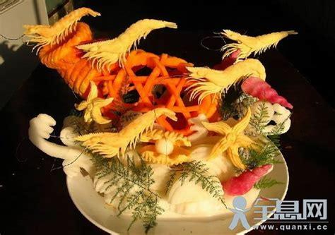 食品雕刻作品(4)_全息网