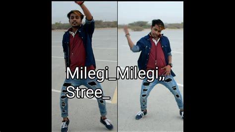 Milegi Milegi Sobko Milegi Stree Mika Singh Sachin Jigar