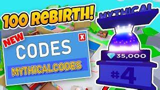 vmovie  codes giant simulator arena update roblox