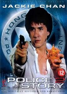 Police Story 2 Movie Posters From Movie Poster Shop
