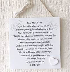 wedding gift from groom to parents thank you wedding gift personalised plaque groom w235