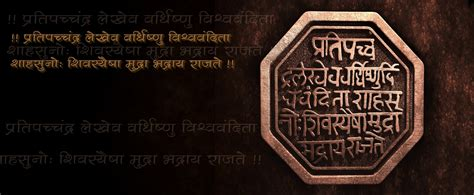 Need to work on details. Shivaji Maharaj Wallpaper - WordZz