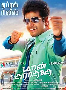 Picture 687798 | Actor Sivakarthikeyan in Maan Karate ...