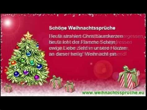 weihnachtssprueche youtube