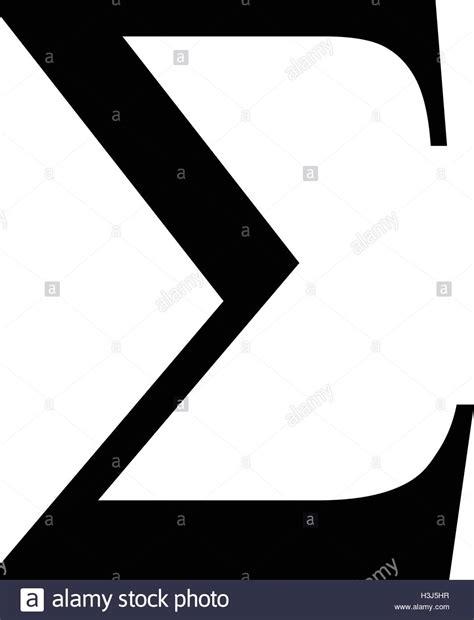 greek letter sigma sigma letter icon sigma symbol vector illustration 22044 | sigma greek letter icon sigma symbol vector illustration H3J5HR