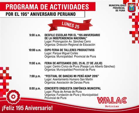 programa de actividades por fiestas patrias de la municipalidad de piura