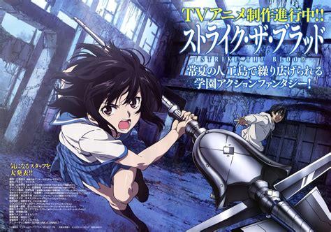 anime strike new anime strike the blood