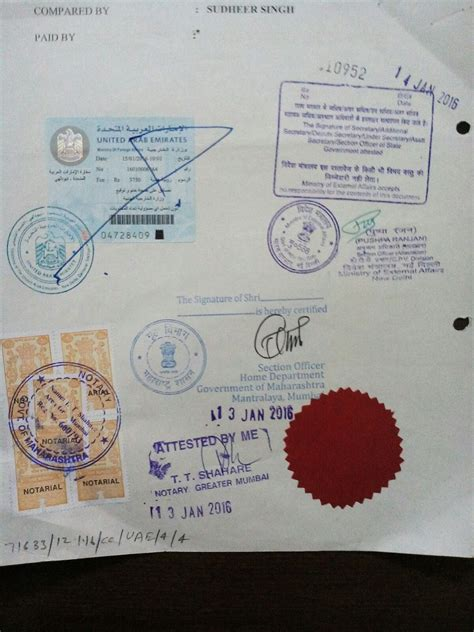 certification of documents sle of attested certificates documents