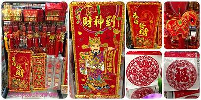 Chinese Decoration Wall Singapore Door Ornament Couplets