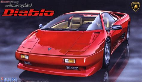 Lamborghini Diablo/4WD VT Blackstar (Model Car) Package1