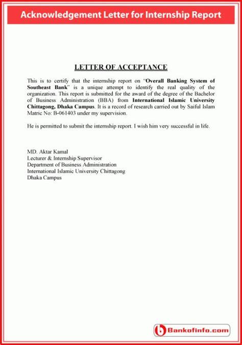sample acknowledgement letter  internship report letter pinterest letters