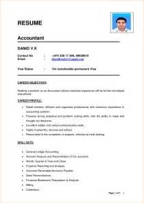 resume for accounts executive in india indian accountant resume sle