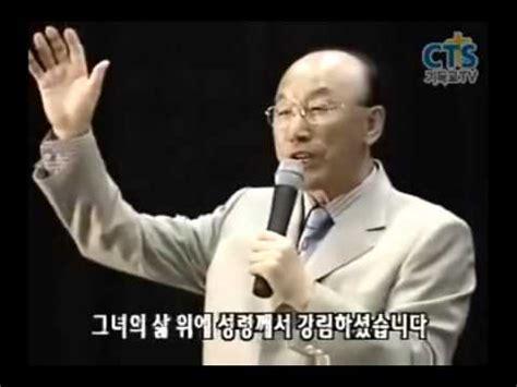 Philadelphia Crusade (Pastor Yonggi Cho) YouTube