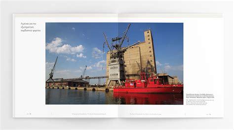 Porto Salonicco by Porto Di Salonicco Dwhite