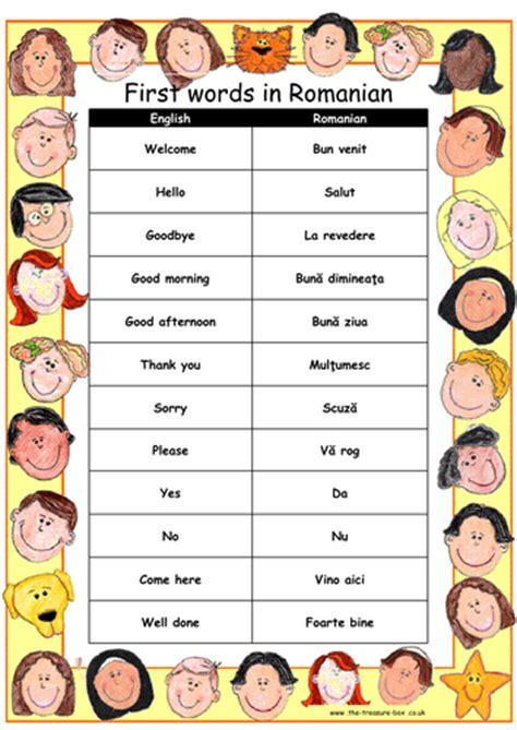 HD wallpapers kindergarten worksheets in spanish