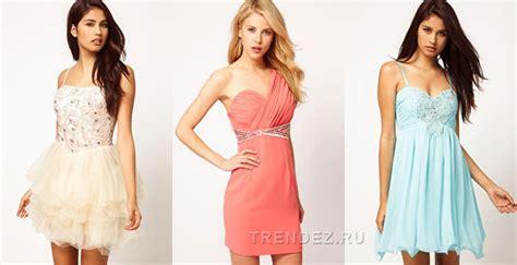 Красивые платья по лучшим ценам с доставкой и примеркой в Москве и СПб.