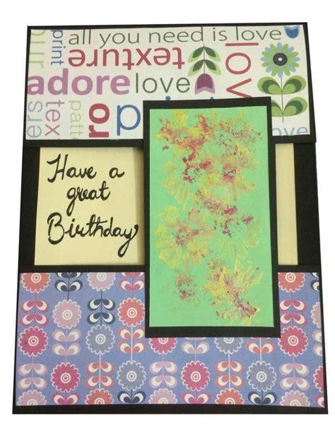Buy Birthday Card Shipmycardcom