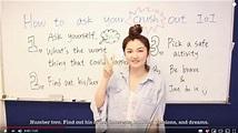 性感爆表!雪乳翹臀混血女老師 自爆:最愛讓人笑到尿 - 校園台 - 香港高登討論區