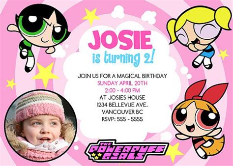 powerpuff girls birthday invitations