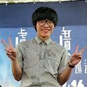 盧廣仲 - 維基百科,自由的百科全書