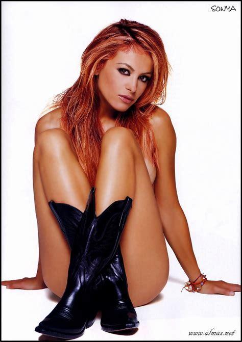 Paulina Rubio Nude Pic