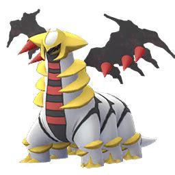 giratina altered forme pokemon  gamepress