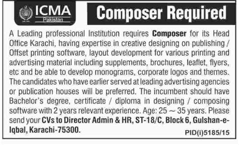composing job composer jobs in karachi pakistan 197000