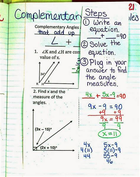 Erin Atwood Angle Relationships  Page 22  Supplementary Angles Examples  Geometry Notebook