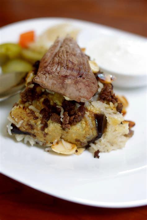 cuisine syrienne ma loubeh alep cuisine syrienne