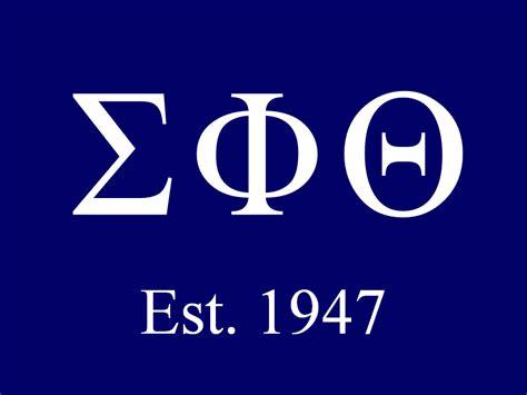 sigma phi theta fraternity doane university
