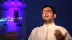 Mir Hasan Mir | Mai Howa Sajda Howa | New Manqabat 2013-14 ...