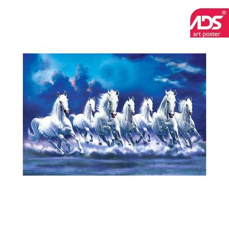 give elegant    wall    horse