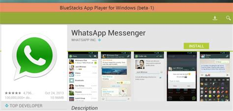 how to run whatsapp other mobile messaging apps on your pc